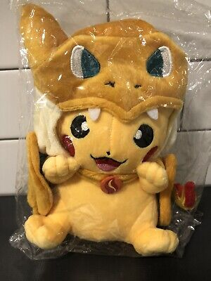Pokemon Center Mega Costume Plush Pikachu w/Charizard Poncho