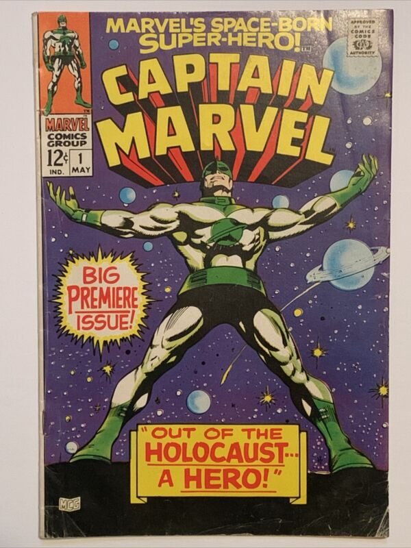 Captain Marvel #1 (Marvel Comics) Silver Age VG
