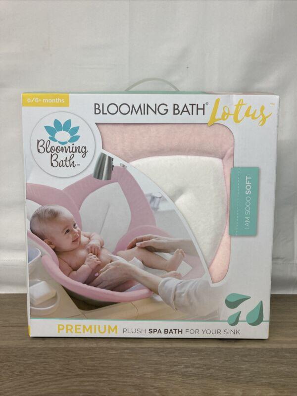Blooming Lotus Baby Bath - Pink/White New Sealed Packaging Free Shipping