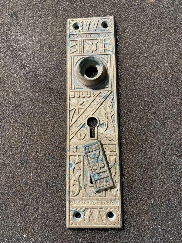 BEAUTIFUL Antique Double Keyhole   Eastlake CAST BRASS BACKPLATE