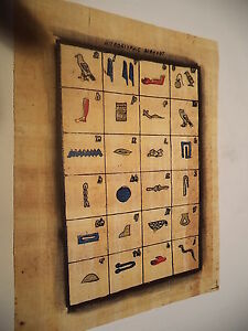 Egyptian Papyrus Painting EROGLYPHIC ALPHABET