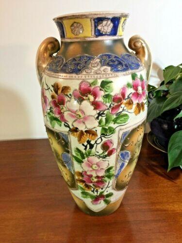 "Vintage Japanese Hand Painted Beautiful Flora Vase ~ Urn 16"" High!"