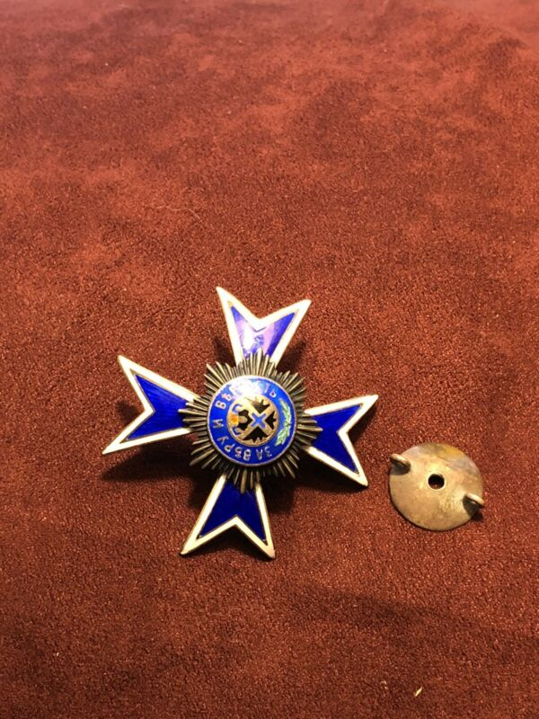 Russian Imperial Order Badge