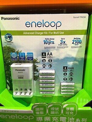 Panasonic Eneloop NiMH 2100 Cycle Battery(6*AA+4*AAA)+Charger Combo for sale  Shipping to India