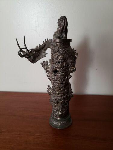 Vintage Asian Cast Iron Dragon Pillar Pole Column Foo Fu Dog - Incense Burner