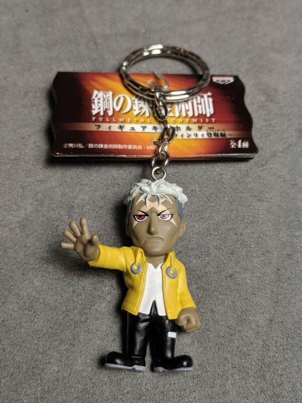 Fullmetal Alchemist SCAR Keychain Figure Japan Anime Collectible