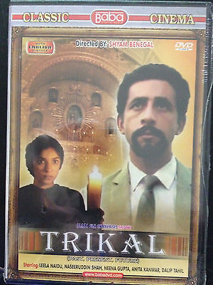 ilm Ent, Hindu Language, English Subtitles, New (Blaze Film)