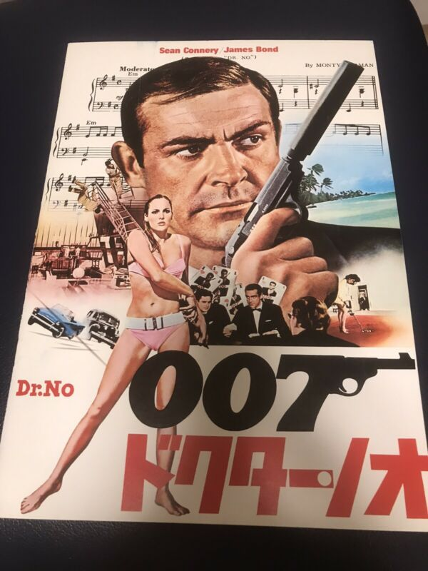 007 Dr. No Movie Program Japan 1962 Sean Connery