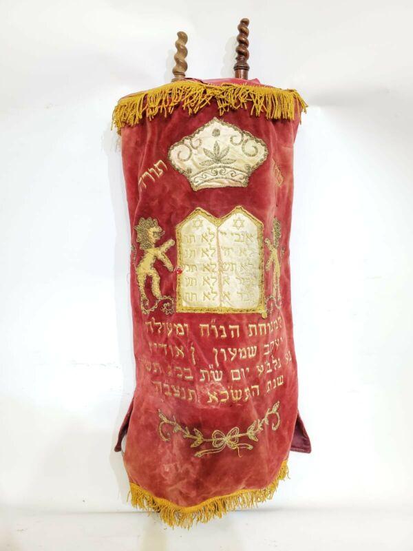 Torah vintage Askenazi Sefer Torah Jewish Judaica teach display gift full size