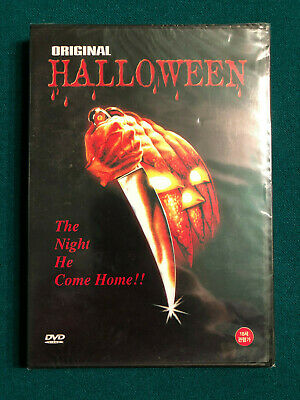 JOHN CARPENTER HALLOWEEN KOREA KOREAN DVD RARE MICHAEL MYERS JAMIE LEE CURTIS](Halloween Korea)