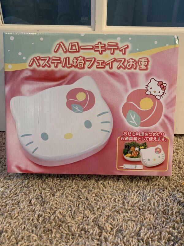 Sanrio Hello Kitty Pastel Camellia Face Bento Big Lunch Box 11x9 Inch Toreba