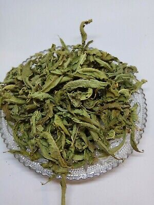 Lemon Verbena  Dried leaves (Aloysia triphylla)