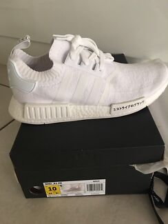 Adidas NMD R1 Japan Pack White US10 DS