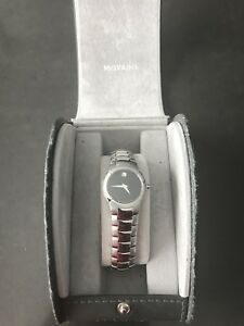 Movado Watch (Girls)