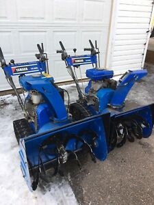 Wanted Yamaha snowblower working or not
