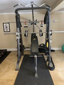 Apex Universal Home Gym