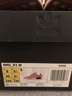 New Adidas NMD R1 - Raw Pink / Trace Pink / Legend Ink - Size US 8