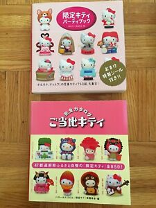 Hello Kitty - Collectors catalogue for Gotochi Kitty charms