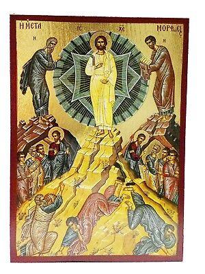 Byzantine Greek Russian Orthodox Lithography Icon Transfiguration Of Christ10x14