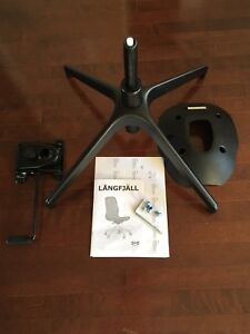 IKEA Langfjall Seat Base for Chair
