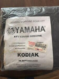 Yamaha ATV cover