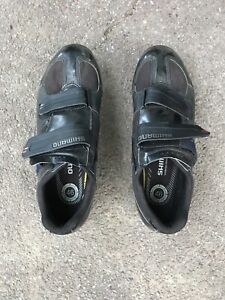 Shimano RP1 cycle shoes