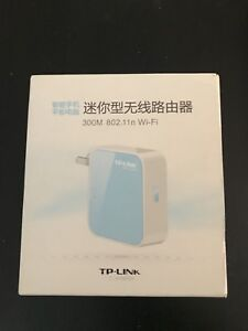 Tp link travel router (new in box)