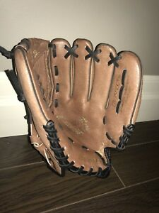 "Mizuno Youth Prospect Power Close 11"" regular baseball glove"