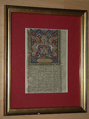 Dschalal ad-Din ar-Rumi (1207-1273 ) - Manuskript mit Text und Malerei- selten