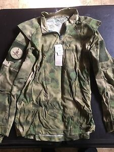Camo outfit (size XL)