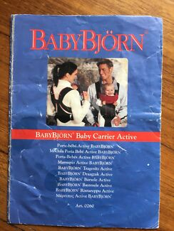 Baby bjorn baby carrier (active)