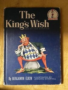 Benjamin Elkin - The Kings Wish (c) 1960