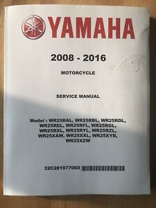 WR250R Service Manual