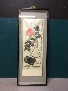 Cadre Chinois Vintage 1970s-80s Chinese Framed Picture