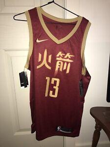 pretty nice 75c1d e6c20 James Harden NBA City Jersey Size M | Other Sports & Fitness ...