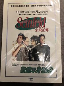 Seinfeld series collectable unopened still in wrapper