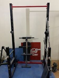Squat rack, pull bar