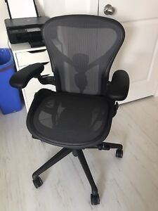 REDUCED PRICE: Herman Miller Aeron Chair (Like New)
