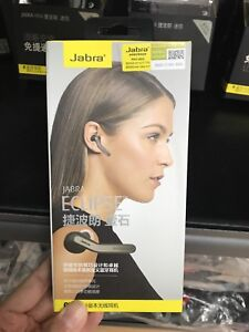 Brand New Jabra Eclipse Bluetooth headphones