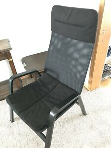 Black mesh chair, like new condition.
