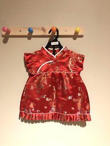 NEW Toddler cheongsam/qipao dress