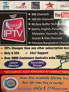 iptv in Gold Coast Region, QLD | Electronics & Computer