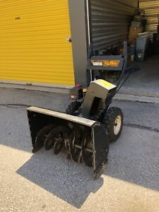 Yardworks Snow Blower