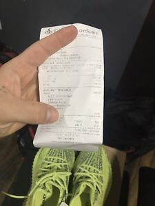 Adidas yeezy 350v2 frozen yellow size 8