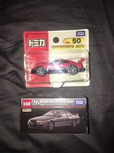 Toy Cars from Japan