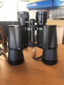nikon binoculars 7x50 7.3