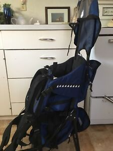 Baby backpack from MEC