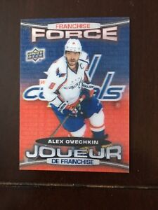 Tim Hortons Hockey Card