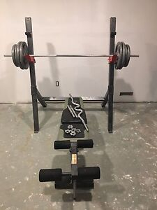 (Sold pending pick up Tues)Weights, bench, wrack