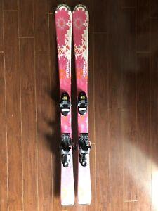 Atomic Girls Skis 120 cm